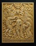 Ortodox symbol som snidas från det kolossala betet Arkivfoto