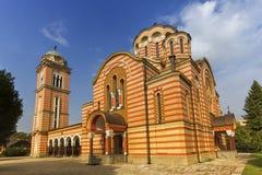 Ortodoxa Christian Church av helig Treenighet, Banja Luka, Bosnien royaltyfri fotografi