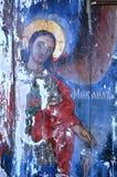 Ortodoxa frescoes arkivfoton