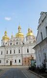 Ortodoxa kupoler för kristen kyrka royaltyfri fotografi