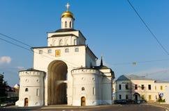 ortodoxa kyrkliga moscow Royaltyfri Fotografi