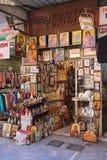 Ortodoxen shoppar Aten royaltyfria bilder