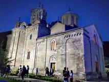 Ortodoxklooster Manasija royalty-vrije stock foto