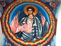 ortodoxo Imagenes de archivo