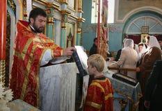 ortodoxt Royaltyfria Bilder