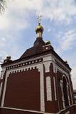 Ortodoxt kapell arkivfoton