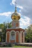 ortodoxt kapell Royaltyfri Fotografi