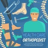 Ortopedista ortopédico del cartel y artículos prostéticos stock de ilustración