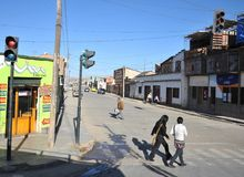 Oruro Boliwia Fotografia Stock