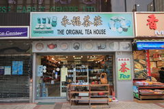 Oryginalny herbaciany dom w Hong kong Zdjęcie Stock