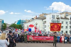 Immortal Regiment in Oryol. ORYOL, RUSSIA - MAY 09, 2016: The March of the Immortal Regiment in Oryol, people carry pictures of World War II soldiers Stock Image