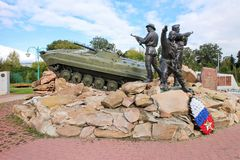 Participants of local wars monument. ORYOL, RUSSIA - SEPTEMBER 18, 2016: A monument to participants of local wars and military conflicts, has opened in Oryol Royalty Free Stock Images
