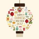 Os ícones chineses felizes do ano novo 2017 ajustaram a lanterna do chinês do formulário ilustração stock