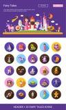 Os ícones lisos dos personagens de banda desenhada do projeto dos contos de fadas ajustaram-se com encabeçamento Imagens de Stock Royalty Free