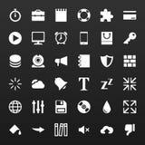 Os ícones simples ajustados do vetor para aplicações dos meios telefonam, Web site Foto de Stock Royalty Free