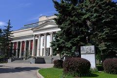 Os 100 anos a um museu de arte de Pushkin Foto de Stock
