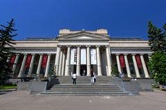 Os 100 anos a um museu de arte de Pushkin Imagens de Stock