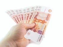 Os 5000 rublos Fotografia de Stock Royalty Free
