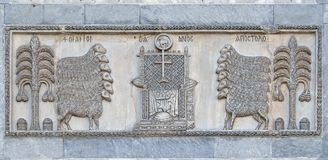 Os 12 apóstolos que adoram o trono prepararam-se para o último julgamento Imagem de Stock Royalty Free