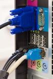 Os cabos da conexão suportam do computador Imagens de Stock Royalty Free