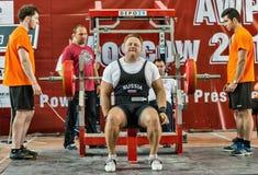 Os 2014 campeonatos do mundo que powerlifting AWPC em Moscou Foto de Stock
