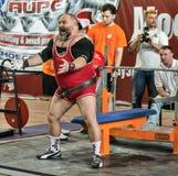 Os 2014 campeonatos do mundo que powerlifting AWPC em Moscou Fotografia de Stock