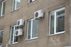 Os condicionadores na parede Fotografia de Stock Royalty Free