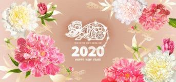 2020 a?os de la rata libre illustration