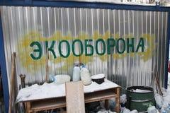 Os defensores da floresta de Khimki do reboque etiquetaram a defesa de Eco Foto de Stock