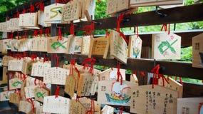 Os desejos embarcam no templo famoso de Kiyomizu em Kyoto, Japão Imagem de Stock
