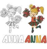 Os desenhos animados simples do desenho para a imagem colorindo das crianças com nomes diferentes na compatibilidade com o caráte ilustração do vetor