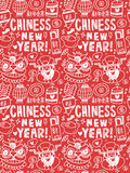 Os elementos chineses do ano novo rabiscam a linha tirada mão ícone, eps10