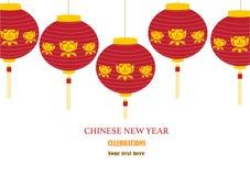 Os elementos decorativos chineses do ano novo, usam-nos fundos Imagens de Stock Royalty Free