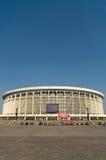 Os esportes de Petersburgo e o complexo do concerto Fotografia de Stock Royalty Free