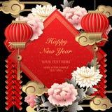 Os foguetes retros chineses felizes da lanterna da flor do relevo do ouro do ano novo nublam-se e saltam-se dístico ilustração do vetor