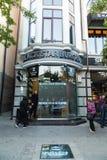 Os hamburgueres da estrela do preto do restaurante abriram em Grozny, Chechnya Foto de Stock