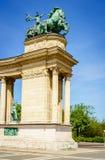 Os heróis esquadram em Budapest, Hungria Imagens de Stock Royalty Free