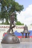 Os heróis memoráveis da glória de Chernobyl, estão abertos ao 30o anniver Imagens de Stock