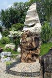 Os milhão anos do parque de pedra Fotografia de Stock Royalty Free