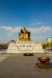 Os monumentos do rei de Coreia do sul Fotos de Stock