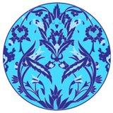 Os motivos do otomano projetam séries com vinte uma versão Imagem de Stock