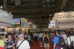 14os multimédios de Taipei, indústrias da nuvem & expo do mercado Imagem de Stock Royalty Free