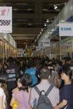 14os multimédios de Taipei, indústrias da nuvem & expo do mercado Imagens de Stock