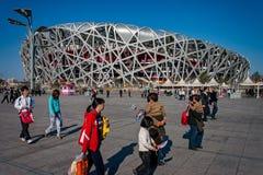 Os pássaros aninham o estádio construído para os 2008 Olympics no Pequim, China fotografia de stock royalty free