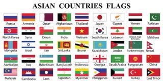 Os países asiáticos embandeiram a coleção ilustração do vetor
