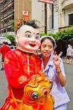 Os povos não identificados comemoram com parada chinesa do ano novo Imagens de Stock Royalty Free