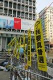 Os protestadores da democracia de Hong Kong estão lutando fora seu chefe ex Imagem de Stock