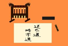 Os quatro tesouros do estudo - caligrafia chinesa Fotos de Stock