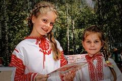 Os rituais populares rendem melhorias na região de Gomel do Republic of Belarus em 2015 Fotos de Stock Royalty Free