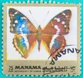 Os selos postais tinham sido imprimidos em Emiratos Árabes Unidos Foto de Stock Royalty Free
